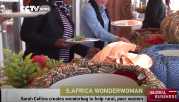South African Woman Creates 'wonderbag' To Help Poor Women